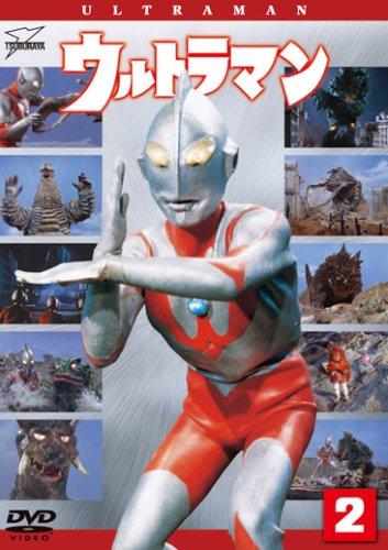 ウルトラマン Vol.2 [DVD]の詳細を見る
