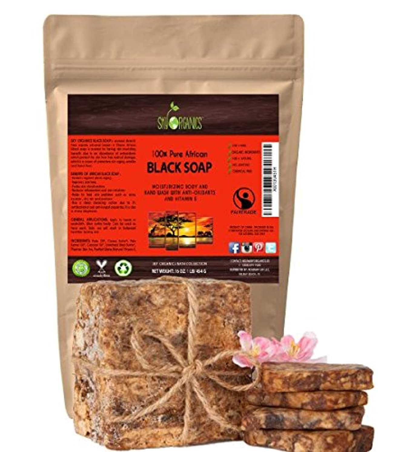 普通のライナー体系的に切って使う オーガニック アフリカン ブラックソープ (約4563gブロック)Organic African Black Soap (16oz block) - Raw Organic Soap Ideal for Acne...