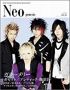 Neo genesis Vol.12 (SOFTBANK MOOK)()