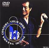 SUBWAY EXPRESS LIVE IN BUDOKAN[DVD]