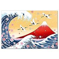 クリスマスカード 和風 海外向け 赤富士に鶴と波 C200-351 横型 CHIKYU 中紙・封筒別注印刷可能 Christmas card グリーティングカード