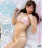 小日向結衣 EDEN GRAVB-0018A [Blu-ray]