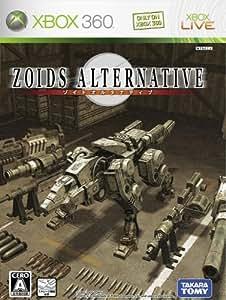 ゾイドオルタナティブ - Xbox360