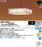 Panasonic(パナソニック電工) 和風LEDペンダントライト 適用畳数:~6畳 LGB11605LE1