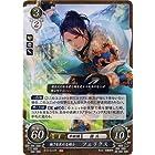ファイアーエムブレムサイファ B18-024 HN 強さを求める剣士 フェリクス