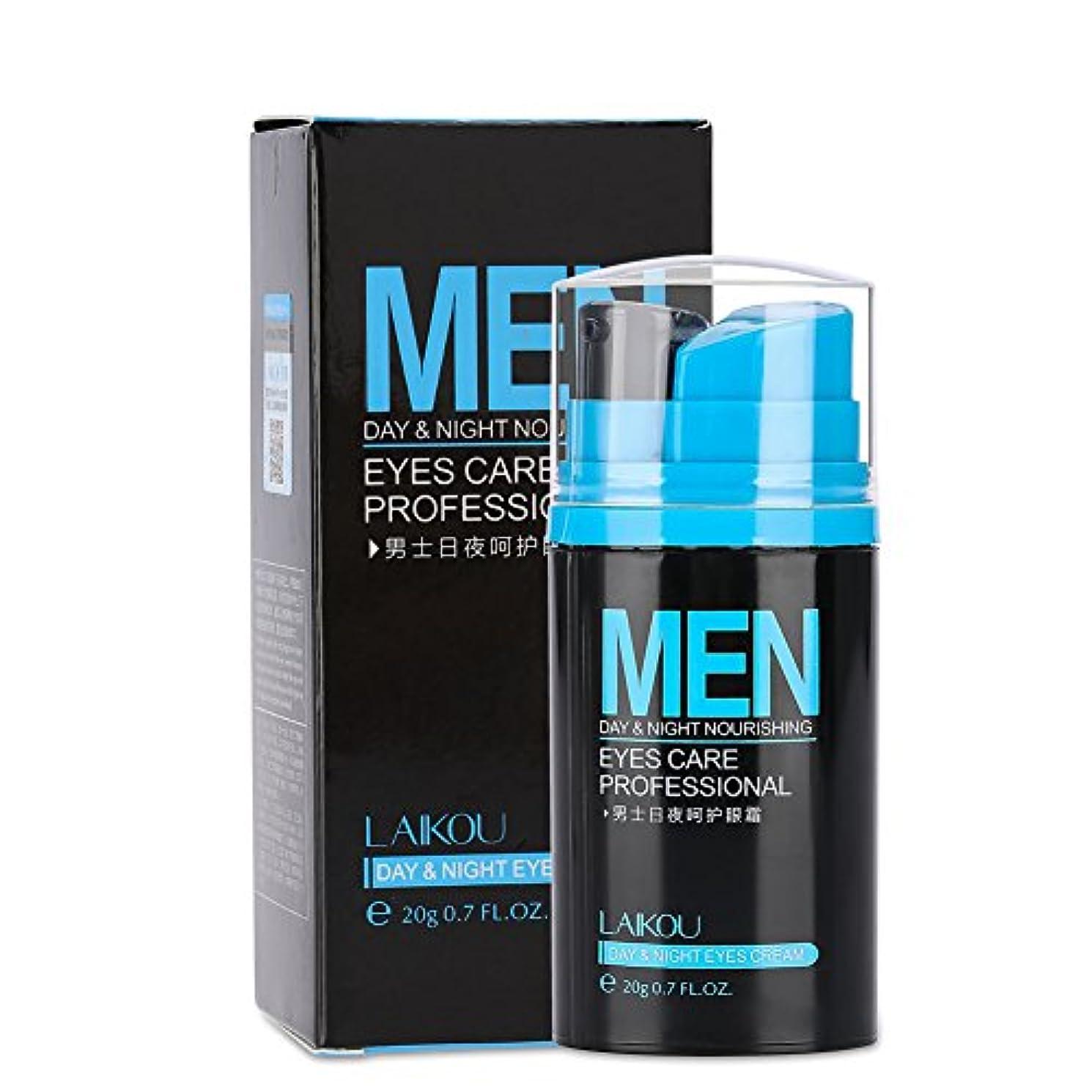 広まったブルゴーニュ活気づける男性のアイクリーム、ダークサークルふくらみは、男性のための引き締まった肌わを減らす天然オイルフリー保湿アイジェルローションしっかりした肌を引き締めます