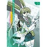サイレントメビウスQD(3) (ヤングマガジンコミックス)