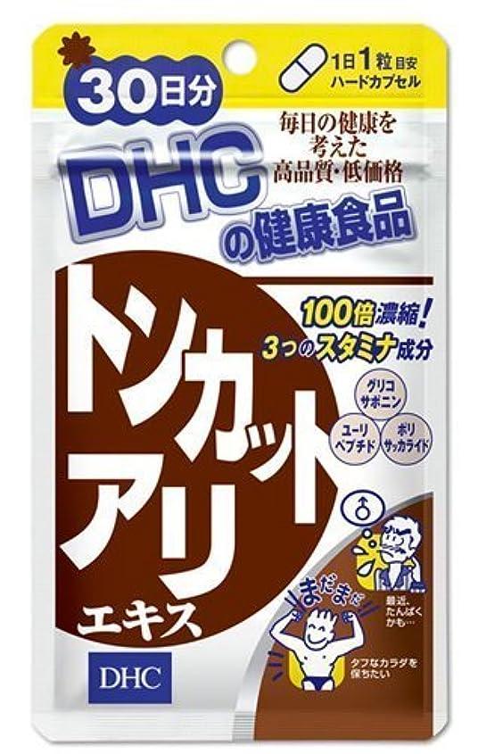土曜日物理胚DHC トンカットアリエキス 30日分
