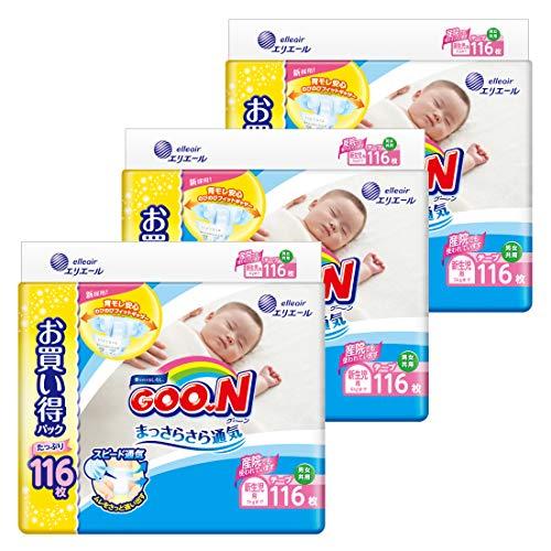 『グーン テープ 新生児 (お誕生~5kg) 348枚(116枚×3) まっさらさら通気 【ケース販売】』の6枚目の画像
