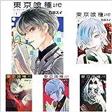 東京喰種-トーキョーグール-:re  コミック1-11巻 セット