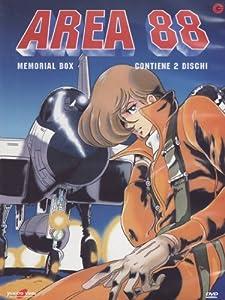 エリア88 OVA コンプリート DVD-BOX (全3作品, 206分) 新谷かおる アニメ [DVD] [Import] [PAL, 再生環境をご確認ください]