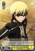 """ヴァイスシュヴァルツ """"最上級の宝具""""ギルガメッシュ コモン FS/S36-020-C 【Fate/stay night [Unlimited Blade Works]Vol.Ⅱ】"""