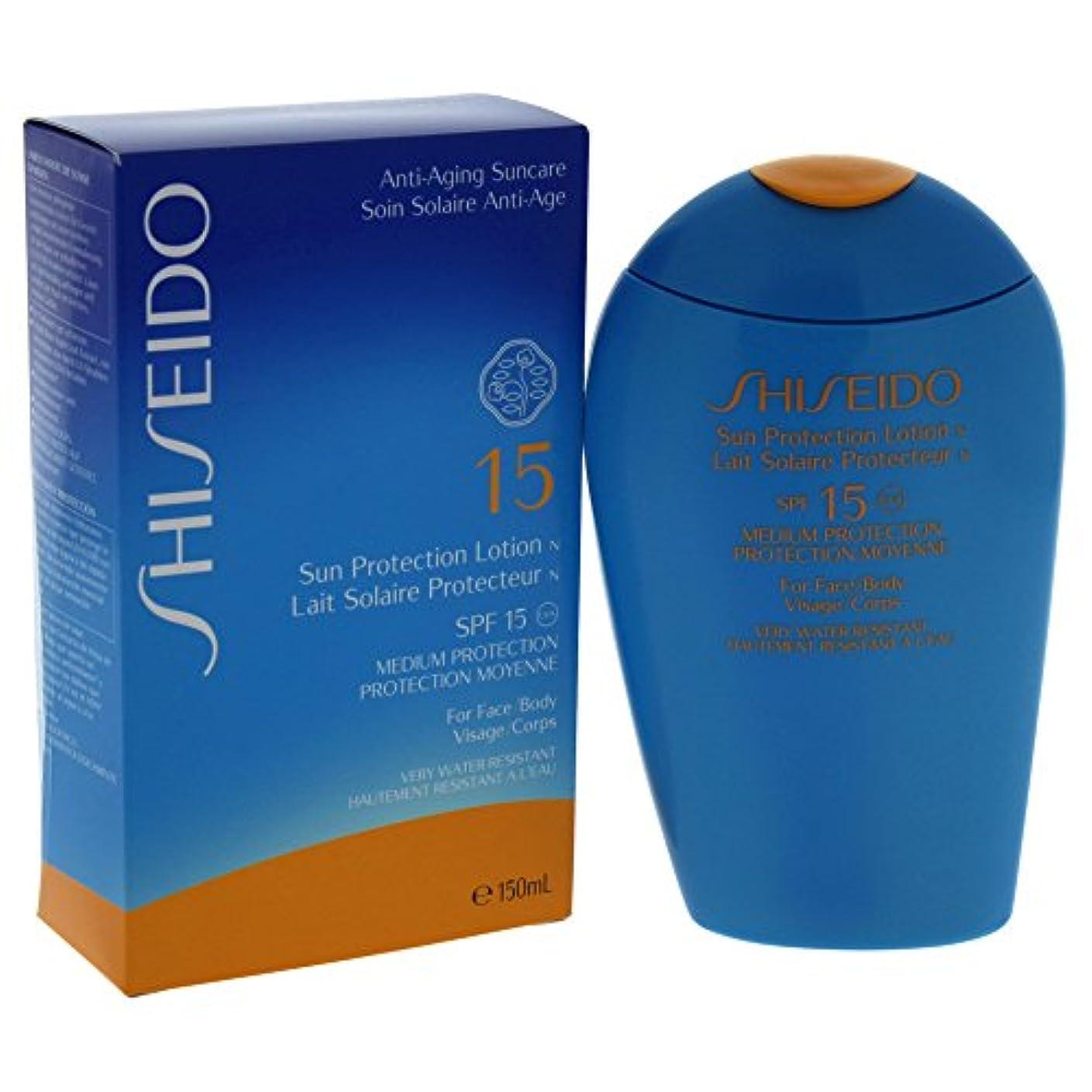 横にご覧くださいラグ資生堂 Sun Protection Lotion N SPF 15 (For Face & Body) 150ml/5oz並行輸入品