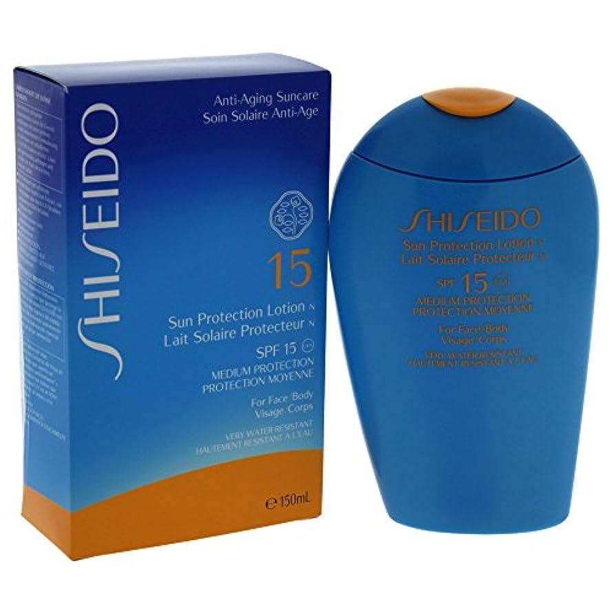 満了リード独創的資生堂 Sun Protection Lotion N SPF 15 (For Face & Body) 150ml/5oz並行輸入品