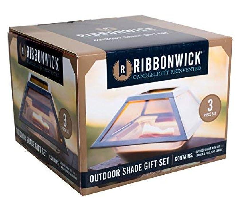 ギャラントリーすり減るユーザーAmber Firelight 3ピースギフトセット装飾ガラスMedium RibbonWick Scented Candle