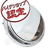 BigOne (ビッグワン) ヘッドライト 8インチ マルチリフレクター ミラーレンズ GSX250FX 02-05 ST250E 04-07 ST250E 08-14 GSX250FX ST250E ST250E GSX400インパルス インパルス400 (BC-GK7CA) 04-08
