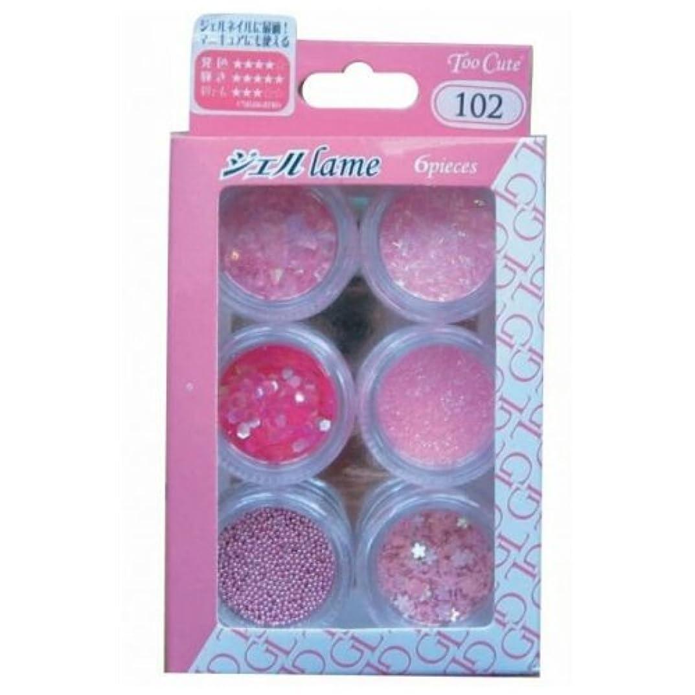 選出する故意の医薬品ジェルラメ ピンク