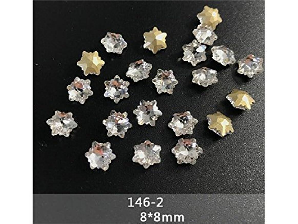 独立して年齢シミュレートするOsize 10個のネイルクリスタルネイルアートラインストーンラウンドビーズフラットバックガラスチャーム宝石石(白)