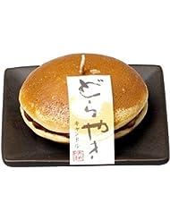 カメヤマキャンドル(kameyama candle) どらやきキャンドル