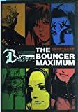 THE BOUNCER MAXIMUM 完全攻略+設定資料