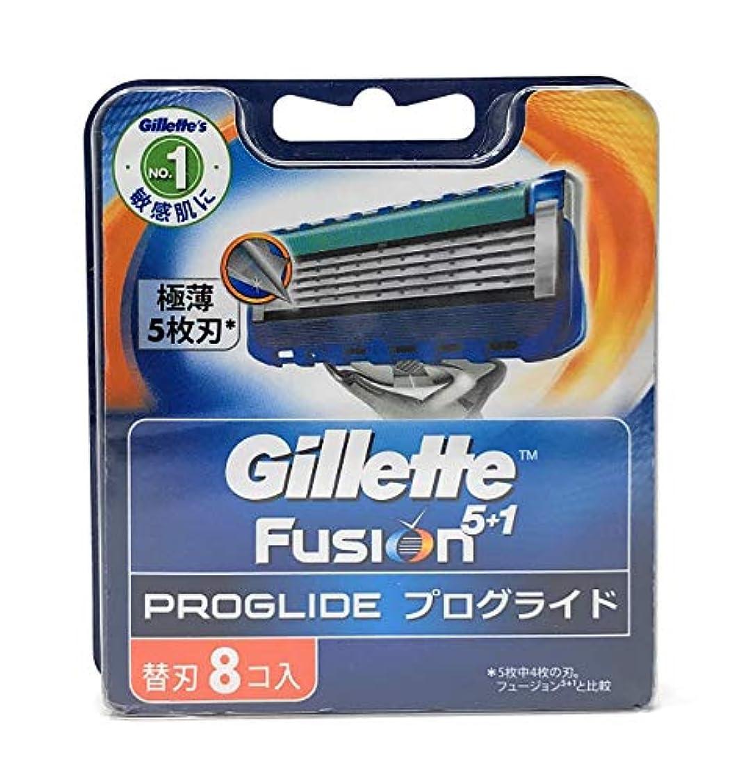 実装する優雅静かに[セット品] ジレット フュージョン5+1 プログライド 替刃 8コ入り × 1P × と SHOWルイボスティー1袋