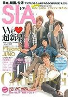 SIA -シア- ―日本、韓国、台湾 アジアをつなぐ、女の子のための最旬POPSマガジン (主婦の友生活シリーズ)