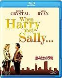 恋人たちの予感 [Blu-ray]
