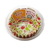 ヒロカ産業 増量フルーツおかずカップ 8号 72枚入 電子レンジ・オーブン対応 日本製