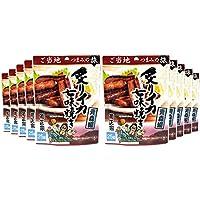 菊正宗 ご当地つまみの旅 炙りイカ七味焼(青森編) 25g×10袋