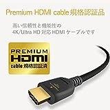 エレコム ハイスピードHDMIケーブル 5.0m Premium イーサネット/4K/3D/オーディオリターン対応 ブラック CAC-HDPS14E50BK