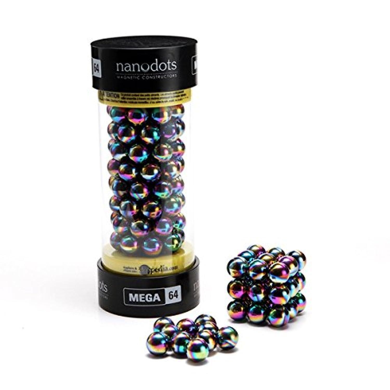 Nanodots(ナノドッツ) MEGA 64 SPECTRA 正規品 SETM64-SP5S Nanodots