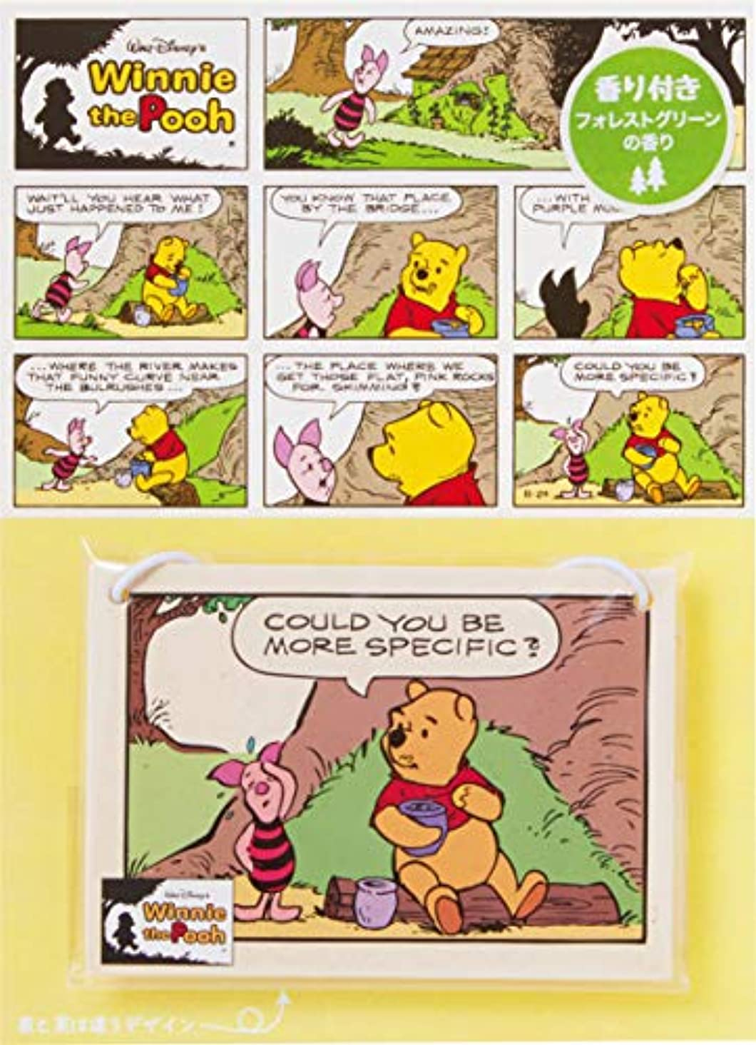 通りアイデア反論カメヤマキャンドルハウス ディズニー コミックルームフレグランス プー