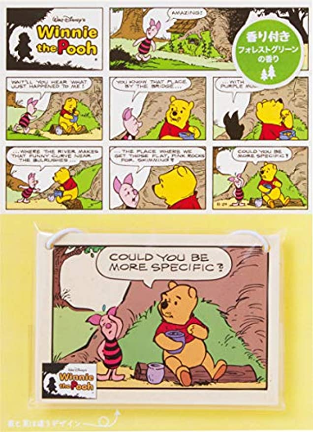 いたずら順応性悲しみカメヤマキャンドルハウス ディズニー コミックルームフレグランス プー