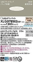 パナソニック(Panasonic) 天井埋込型 LED(電球色) ダウンライト 浅型7H・高気密SB形・拡散タイプ(マイルド配光) 埋込穴φ100 XLGB78502CE1