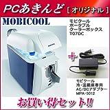【PCあきんど オリジナルセット】MOBICOOL ポータブルクーラーボックス+AC/DCアダプターセット T07DC-MPA-5012