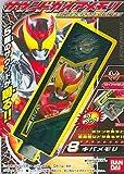 仮面ライダーW(ダブル) サウンドガイアメモリ レジェンドライダースペシャル  8. キバメモリ(単品)