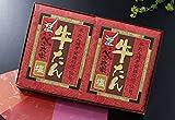 べこ政宗 牛たんセット (G-30BGQ) 塩味&塩味