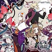 maimai オリジナルサウンドトラック 言ノ葉Project 第2章 言ノ葉遊戯