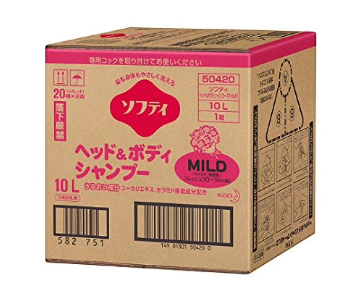 境界できない神聖花王61-8509-99ソフティヘッド&ボディシャンプーMILD(マイルド)10Lバッグインボックスタイプ介護用