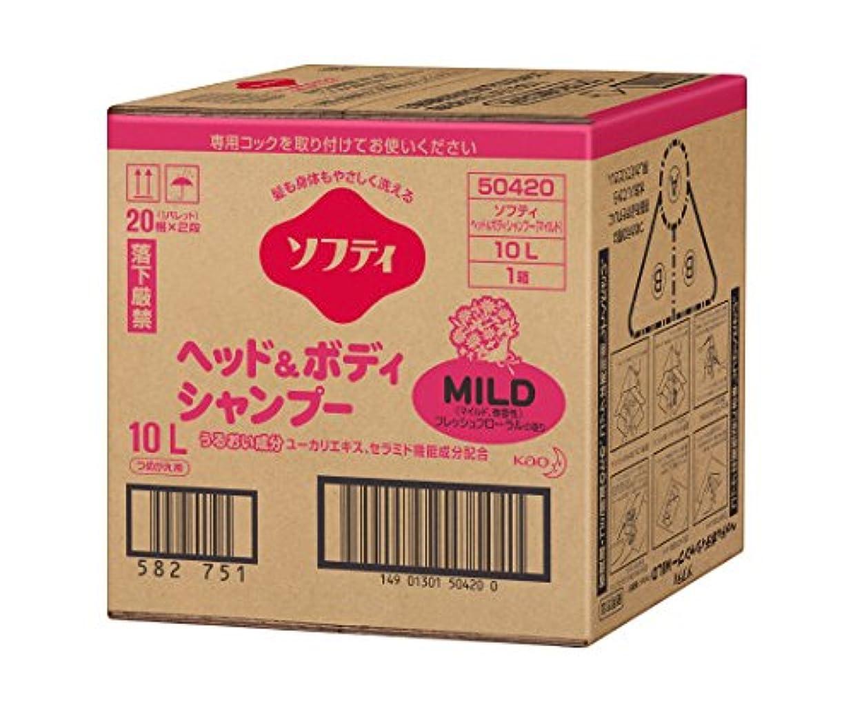 公然と放つ名門花王61-8509-99ソフティヘッド&ボディシャンプーMILD(マイルド)10Lバッグインボックスタイプ介護用