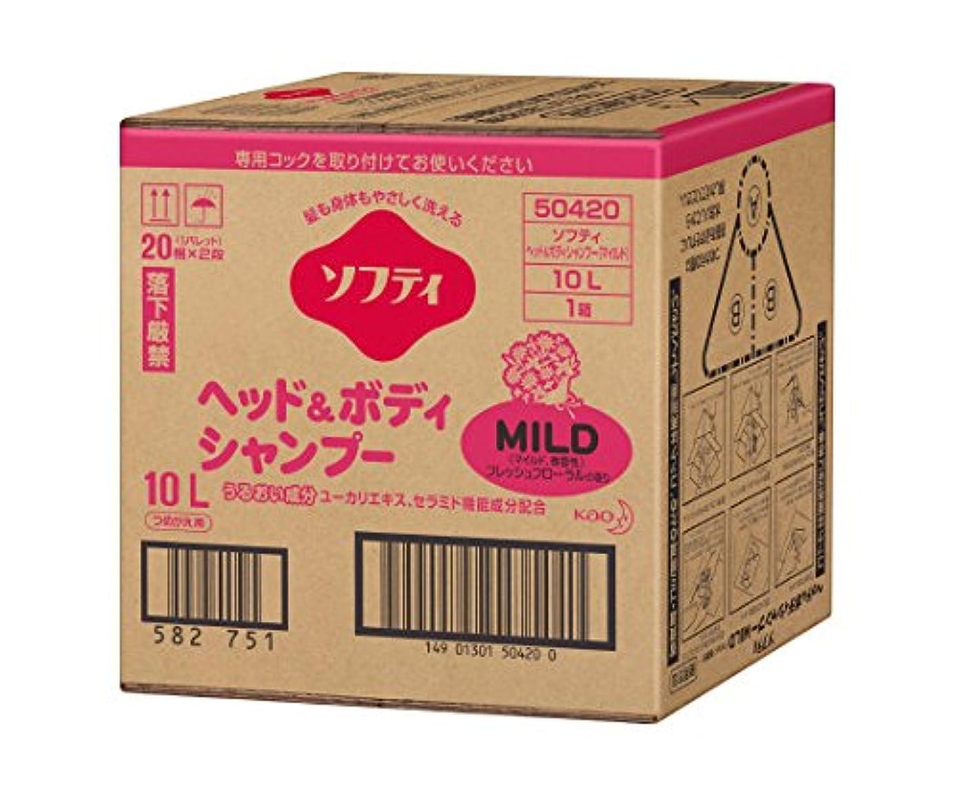 緊張あえぎ水素花王61-8509-99ソフティヘッド&ボディシャンプーMILD(マイルド)10Lバッグインボックスタイプ介護用