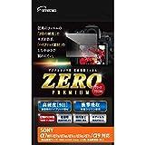 エツミ 液晶保護フィルム ガラス硬度の割れないシートZERO PREMIUM SONY α7RⅥ/α7Ⅲ/α7RⅢ/α7SⅡ/α7RⅡ/α7Ⅱ/α9対応 VE-7559