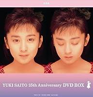 斉藤由貴25th Anniversary DVD BOX