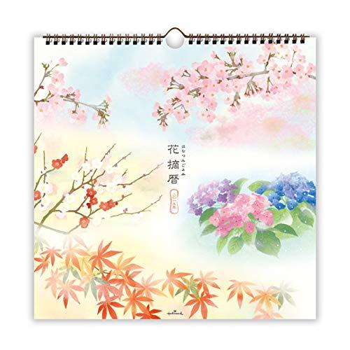 日本ホールマーク 花摘暦 2019年 カレンダー 壁掛け 大 743840