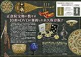 【DVD10枚付き】正倉院宝物DVD選集 (<DVD>) 画像