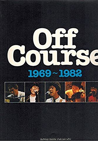Off Course―1969~1982