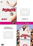 【お得な2作品パック】「ポーキーズ」+「ポーキーズ2」(初回生産限定) [DVD]