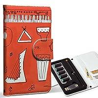 スマコレ ploom TECH プルームテック 専用 レザーケース 手帳型 タバコ ケース カバー 合皮 ケース カバー 収納 プルームケース デザイン 革 音楽 楽器 ミュージック 014211