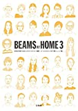 BEAMS BEAMS AT HOME 3