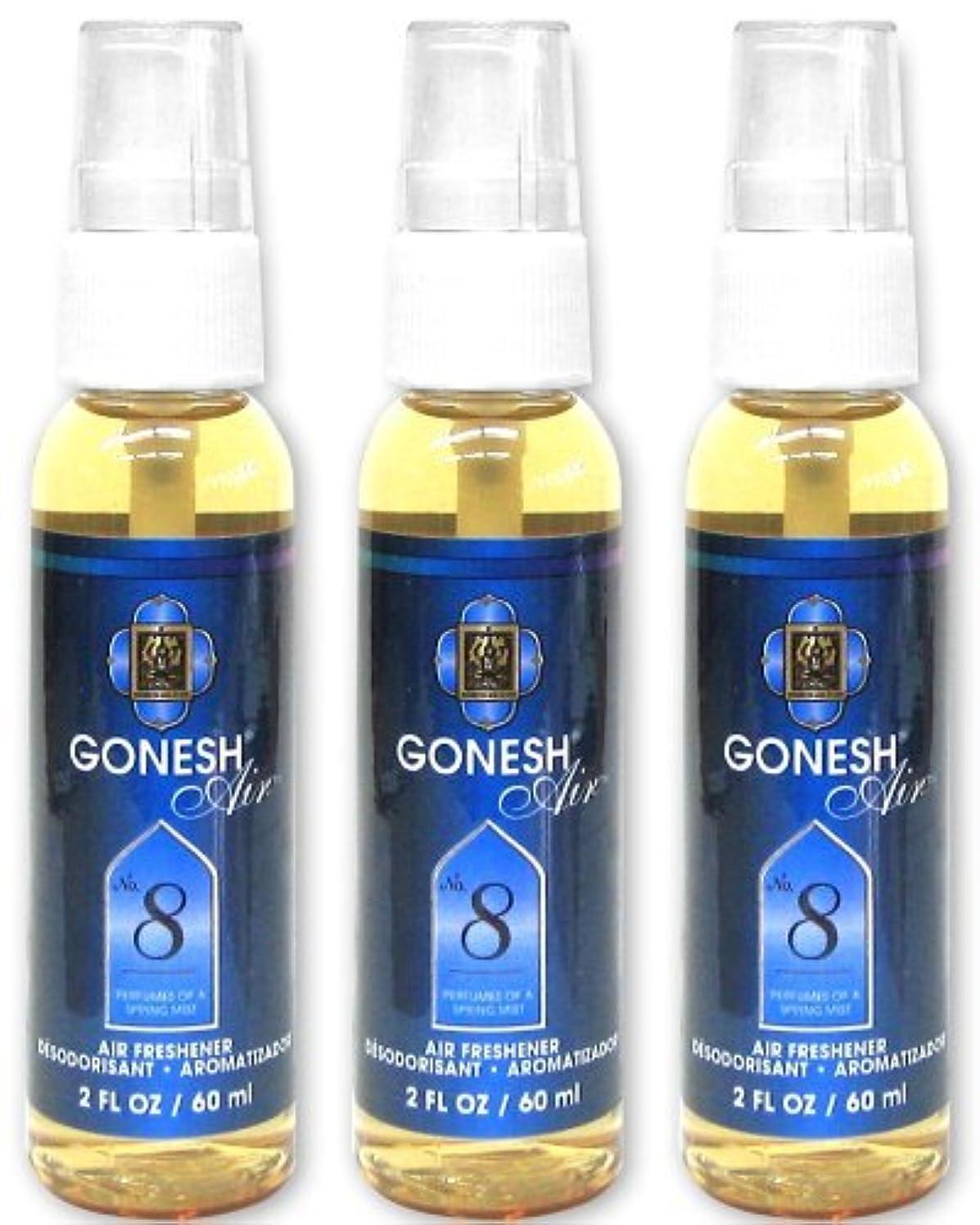 また時期尚早作物GONESH No.8 エアーフレッシュナー ウォーターベース 60ml X 3本セット